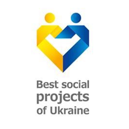 Найкращі соціальні проекти України